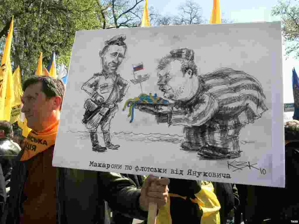 """Відносини """"Україна-Росія"""" (альтернативне бачення)"""
