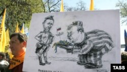 Карикатура на українсько-російські відносини