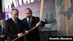 د روسیې ولسمشر ولادیمیر پوتین او د اسرائیل صدراعظم بنیامین نتانیاهو