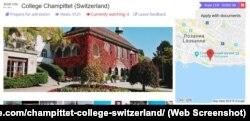 Collège Champittet в Лозанне, скриншот фрагмент официального сайта учебного заведения