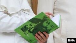 زرتشتیان به عنوان یکی از اقلیتهای دینی در قانون اساسی جمهوری اسلامی پذیرفته شدهاند
