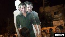 Демонстрация в поддержку решения об обмене Гилада Шалита