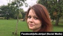 Мурдагы орус тыңчысы Сергей Скрипалдын кызы Юлия Скрипал.