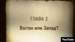 """Imagine din documentarul """"Bătălia pentru Ucraina"""" al regizorului Andrei Koncealovski (2012)"""