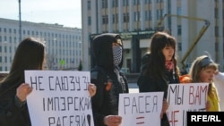 A demonstration in Minsk against the integration of Russia and Belarus in Minsk.