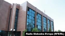 Архивска фотографија-Врховен суд на Македонија