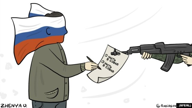 Карикатура о референдуме в Крыму