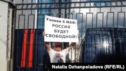 Сергей Кривов в пикете у Следственного комитета России летом 2012 года, до ареста