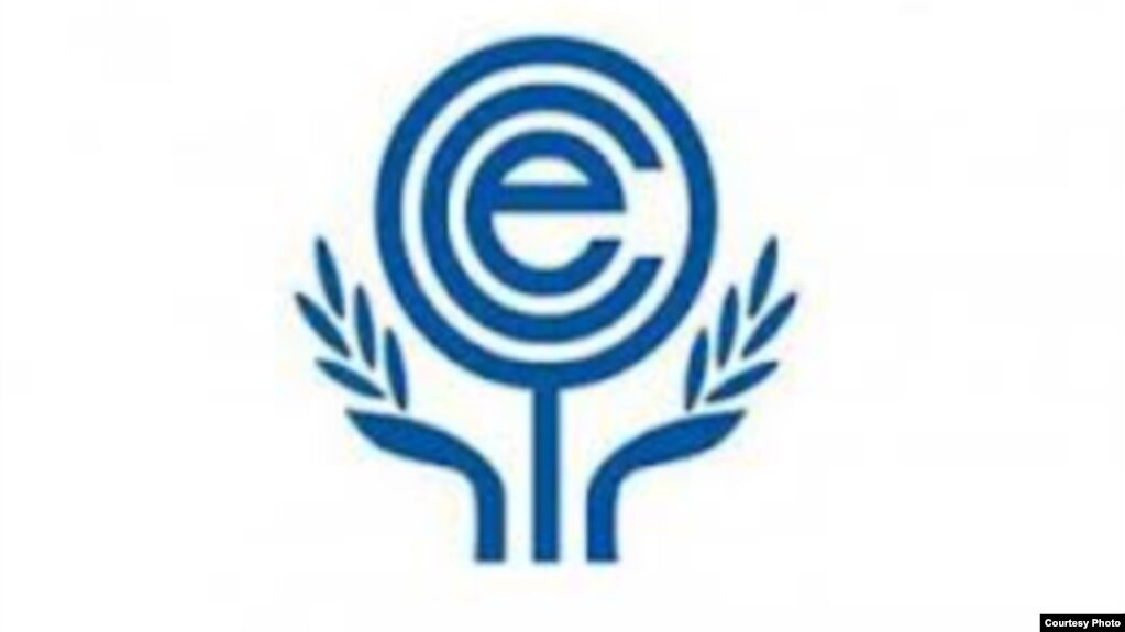 Economic Cooperation Organization (ECO) Logo