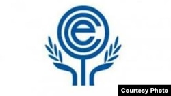 Economic Cooperation Organization (ECO) Logo