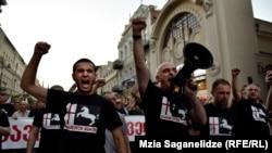 """""""ქართველთა მარში"""" მიგრანტების წინააღმდეგ, 2017 წლის 14 ივლისი"""