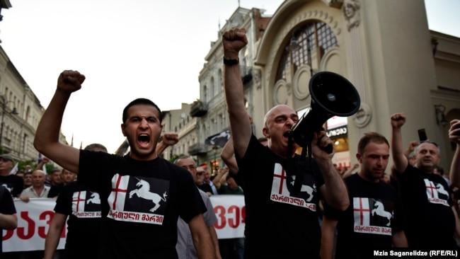 Image result for Марш грузин фото