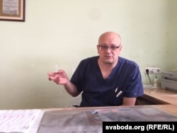 Юрій Сірош