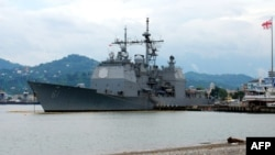 Batumidə ABŞ hərbi gəmisi.