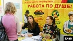 Российские работники начинают осознавать важность поддержки работодателей