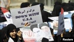 Prosvjedi u Teheranu, 03.09.2010.