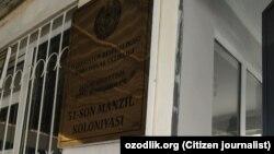 Toshkentdagi 51-manzil koloniya binosi