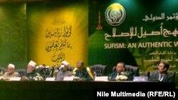 القاهرة: المؤتمر العالمي الاول للتصوف