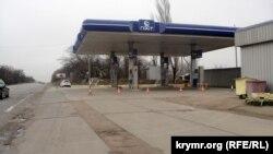Ілюстраційне фото: автозаправка у Сімферополі