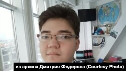 Dmitry Fyodorov