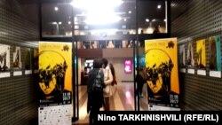 ფესტივალი CineDoc