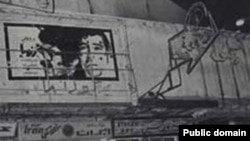 سر در سینما رکس آبادان پس از آتش سوزی