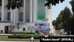 В городе Душанбе. Иллюстративное фото.