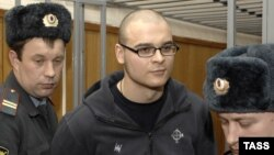 Максима Марцинкевича ожидает третье уголовное дело