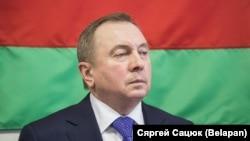 Уладзімер Макей, люты 2020