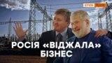 Коломойський і Ахметов – чи отримають компенсації за кримський бізнес?