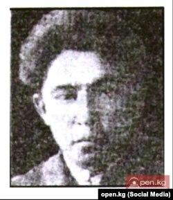 Осмонкул Эгембай уулу Алиев (1903-1938).