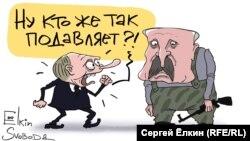 Президенти Росії та Білорусі очима художника Сергія Йолкіна