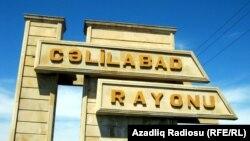 Въезд в Джалилабадский район, 2011