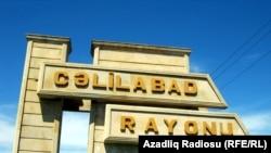 Cəlilabad rayonu