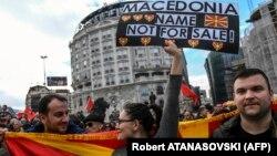 Протести проти зміни назви країни у Македонії відбуваються не вперше. На фото – учасники протесту, що відбувся 4 березня у Скоп'є