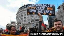 Протест у Скоп'є, Македонія, 4 березня 2018 року