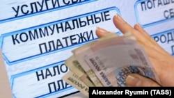 В среднем по России коммунальные тарифы вырастут на 8,3 процента