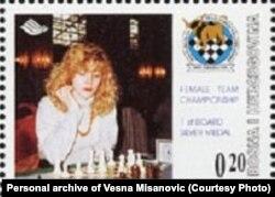Vesna Mišanović na poštanskoj markici