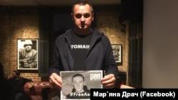 Олег Сенцов в Лондоне призвал освободить Станислава Асеева