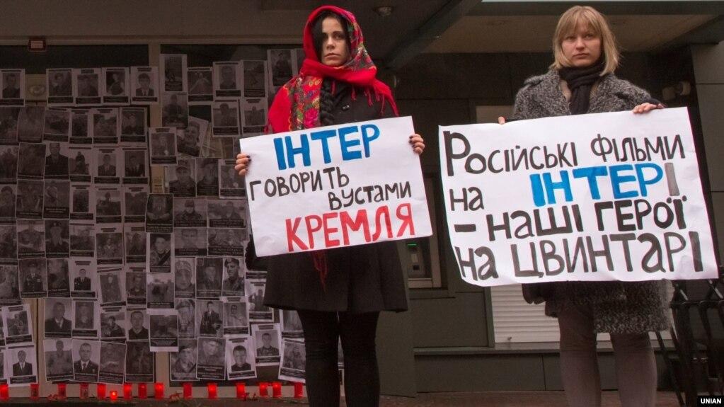 """Результат пошуку зображень за запитом """"інтер російський"""""""