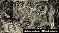 Фрагмент роботи художника, члена ОУН і УГВР Ніла Хасевича: «СССР – тюрма народів». Пропагандистська гравюра, 1948 рік