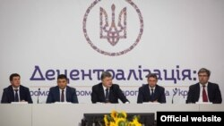 Зустріч президента України Петра Порошенка із представниками територіальних громад. Київ, 29 серпня 2015 року
