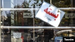 "Sign in Tehran-Exchange market says ""closed""."