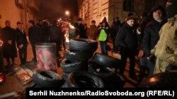 Сторонники Саакашвили собрались возле СИЗО, где он находится