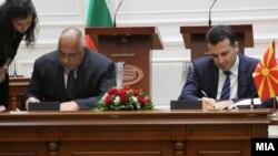 Архива - Премиерите на Македонија и на Бугарија, Зоран Заев и Бојко Борисов го потпишуваат договорот за добрососедство на 1 август 2016