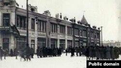 Уфаның Зенцов (Ленин) урамы, 1919