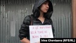 Участница пикетирования здания Следственного комитета России, 13 июня 2012 года