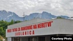 Muzej u Jablanici