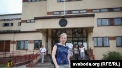 Марыя Рымар каля суду, архіўнае фота