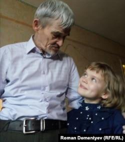 З онукою Сонею